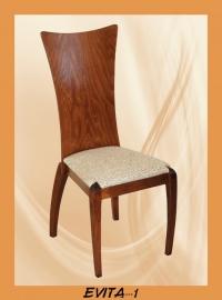 Луксозни столове