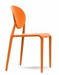 Модерен оранжев стол