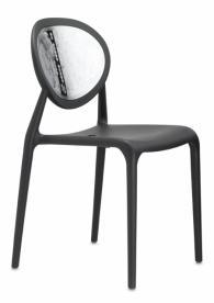 Тъмно сив дизайнерски стол
