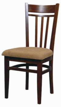 Стол за трапезария цвят венге