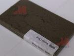 Устойчиви на одраскване плотове от технически камък